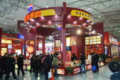 World famous liquor moutai booth Royalty Free Stock Image