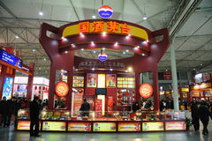 World famous liquor moutai booth Royalty Free Stock Photos