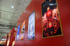 World famous liquor wuliangye billboard Stock Images
