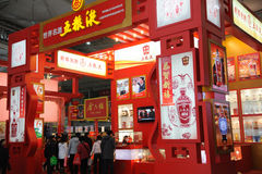 World famous liquor wuliangye booth Stock Photo