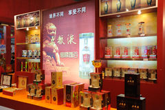 World famous liquor wuliangye booth Royalty Free Stock Image