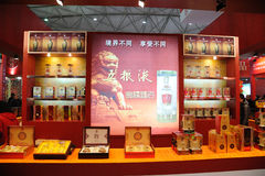 World famous liquor wuliangye booth Royalty Free Stock Photo