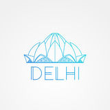 World famous Lotus Temple. Greatest Landmarks of Asia. Linear modern style vector icon symbol of New Delhi, India. Stock Photo
