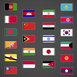 World flags collection, Asia, part 1 Stock Photo
