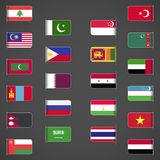World flags collection, Asia, part 2, Stock Photos