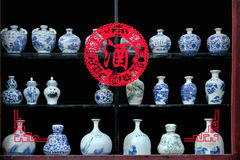 World Heritage: Pingyao Ancient City Wine Royalty Free Stock Photography