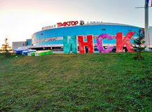 World judo 2014 championship in Chelyabinsk. CHELYABINSK, RUSSIA - AUGUST 20, 2014: Words fell next day after World judo 2014 championship in Chelyabinsk had Stock Photography
