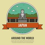 World landmarks. Japan. Travel and tourism background. Line art style. Vector Royalty Free Stock Photos