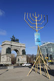 World largest Menorah at Grand Army Plaza in Brooklyn. BROOKLYN, NEW YORK - DECEMBER 14: World largest Menorah at Grand Army Plaza in Brooklyn on December 14 Stock Photos