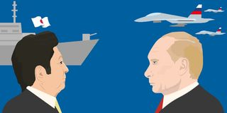 World leadres topic. 02.12.2017 Editorial illustration of Shinzo Abe and Vladimir Putin portraits. Japan and Russia relations Royalty Free Stock Photography