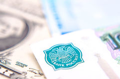 World money Royalty Free Stock Images