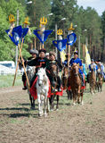 World Mongolians Convention Royalty Free Stock Photography