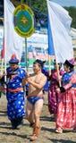 World Mongolians Convention Stock Photos