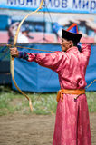 World Mongolians Convention Royalty Free Stock Image