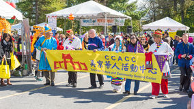 World of Montgomery  2015 Festival. Maryland, USA - Oct.18,2015: Parade of  Cultures at the 7th Annual World of Montgomery 2015 Festival Royalty Free Stock Photography