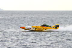World Offshore 225 Championship Stock Photography
