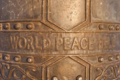 World Peace Bell. Closeup of World Peace Bell in the Sukhbaatar Square of Ulan Bator in Mongolia Royalty Free Stock Photography