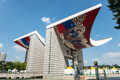 World Peace Gate. The 24th Seoul Olympic representative symbol of sculptures, South Korea Stock Photos