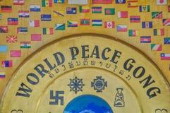 World Peace Gong Drum in Patuxai Park, Vientiane Stock Photo