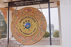 World peace gong in Vientiane Stock Photos