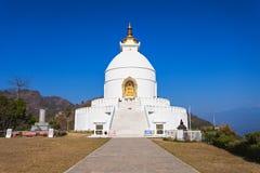 World Peace Pagoda Royalty Free Stock Image