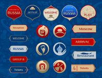 World of Russia, set of icons, vector templates. World of Russia, set of icons, buttons, frames, arrows with traditional and modern russian elements, 2018 trends Royalty Free Stock Photography