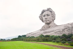 The world's largest sculpture of Chairman Mao in Changsha, Hunan Province, China Royalty Free Stock Image
