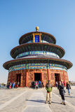 world's most famous  ancient architecture of the temple of heaven in Beijing, China Royalty Free Stock Photo