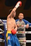 World series of boxing: Ukraine Otamans vs China Dragons Stock Photo