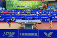 World Team Table Tennis Stock Photo