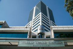 World Trade Center Ουρουγουάη Στοκ εικόνες με δικαίωμα ελεύθερης χρήσης