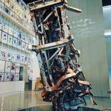 World Trade Center Fotografía de archivo libre de regalías