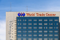 World Trade Center de Bucarest de pullman Photos libres de droits