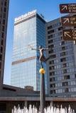 World Trade Center en Moscú Imagen de archivo