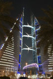 World Trade Centre, Manama, Bahrain Royalty Free Stock Images