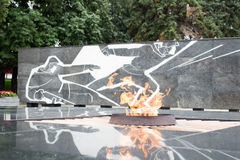 World War II Memorial. Eternal flame. 1941-1945 Stock Images