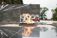 World War II Memorial. Eternal flame. 1941-1945 Royalty Free Stock Image