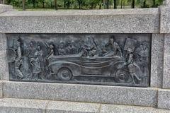 World War II Memorial Washington DC Royalty Free Stock Image