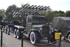 World War II Museum Royalty Free Stock Photos