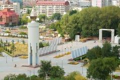 World war 2 Memorial Square. Tyumen. Russia Stock Images