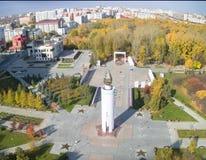 World war 2 Memorial Square. Tyumen. Russia Royalty Free Stock Photos