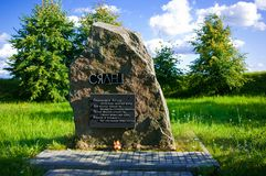 World War Two Memorial Royalty Free Stock Photo