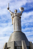 World War 2 Victory Motherland Soviet Monument Kiev Ukraine Royalty Free Stock Images