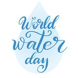World water day. stock illustration