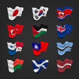 World waving flag sets. Illustration Of World waving flag sets Royalty Free Stock Images