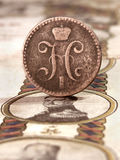 Worn Coin of Russian Empire. (two silver kopecks Stock Image