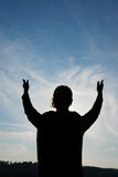 Worship. The sun Stock Images