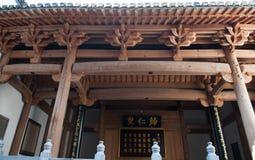 The worship of ancestors-Shrine Stock Image