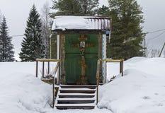 Worship cross in the Orthodox Monastery. Stock Photo
