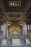 Worship zheng dian Stock Image